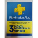 PlayStation Plus 3 Month Membership Card PSN + GOD OF WAR 3 DLC (SEA Account)