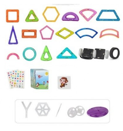 253Pcs Children Puzzle Piece Together Magnetic Sheet Home Educational Toy - Colorful